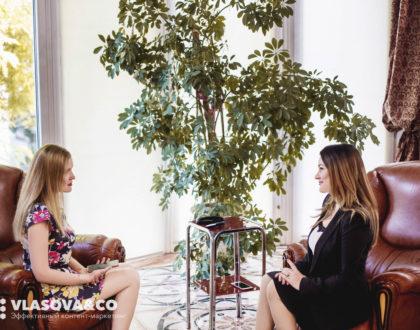 Минодора Рукан: «Чему я научилась за 17 лет в маркетинге: советы начинающим специалистам!» фото