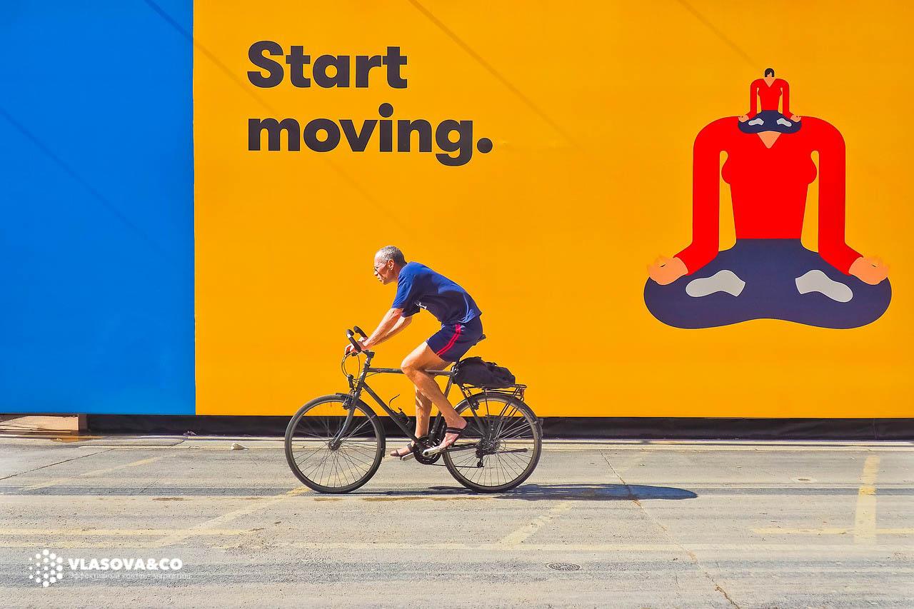Как работает нативная реклама в контент - маркетинге? фото
