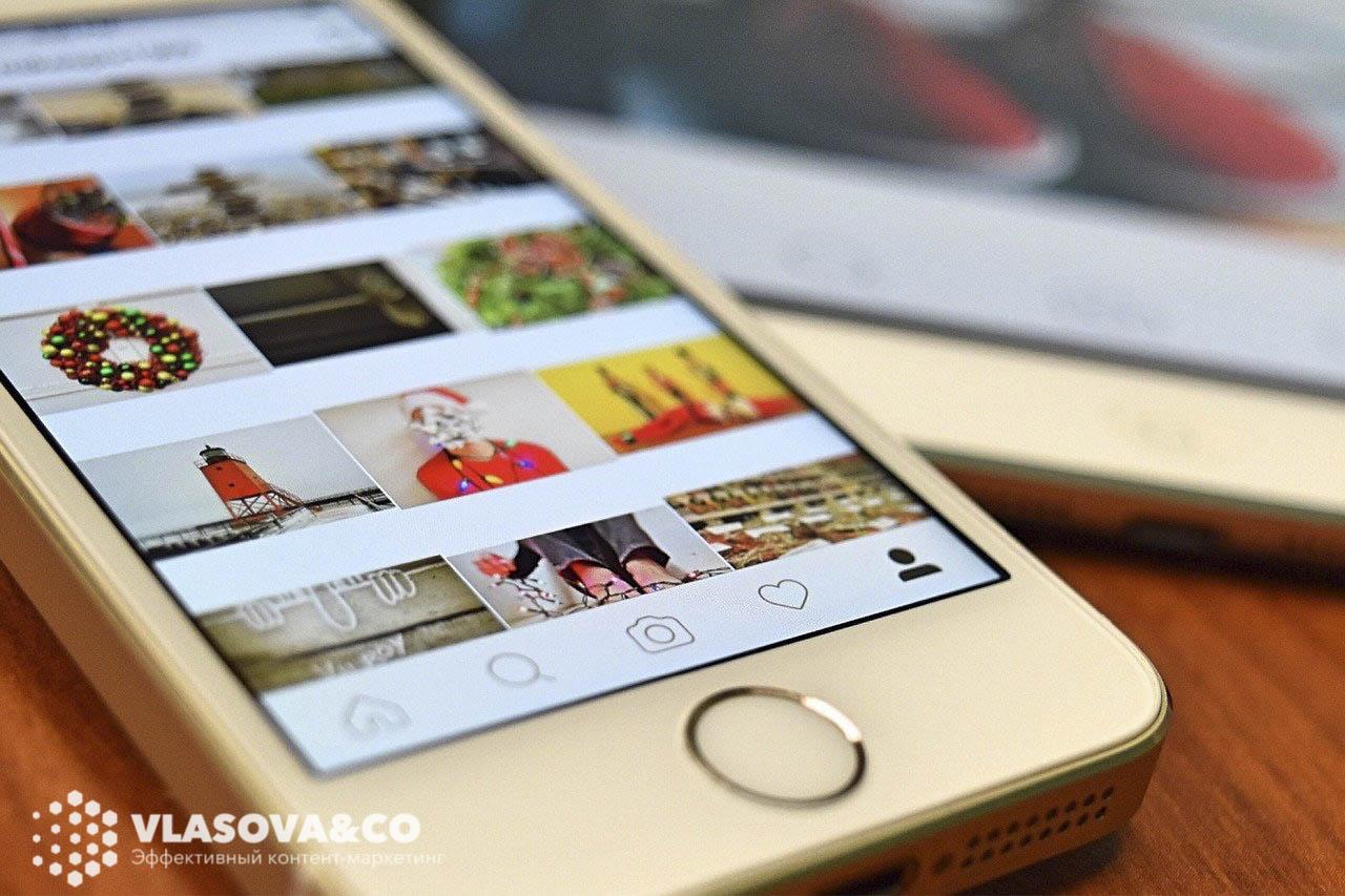 Instagram: свежие идеи для постов, которые наберут максимум подписчиков! (часть2) фото