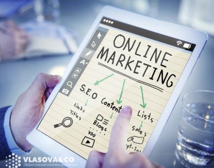 Основные тренды маркетинга 2020: что нужно задействовать?