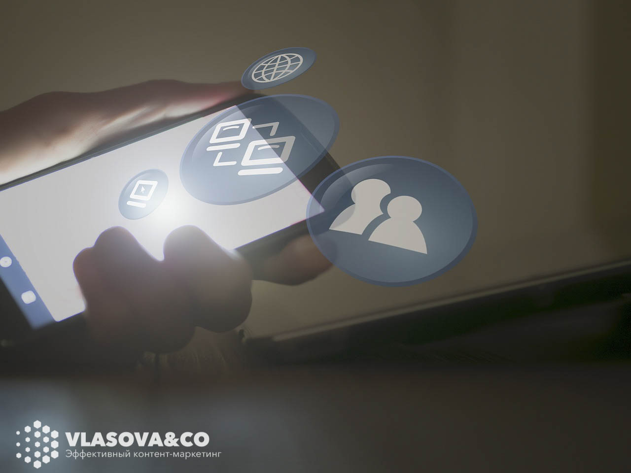 Психология SMM: Как сделать бренд популярным в соцсетях? (часть 2) фото