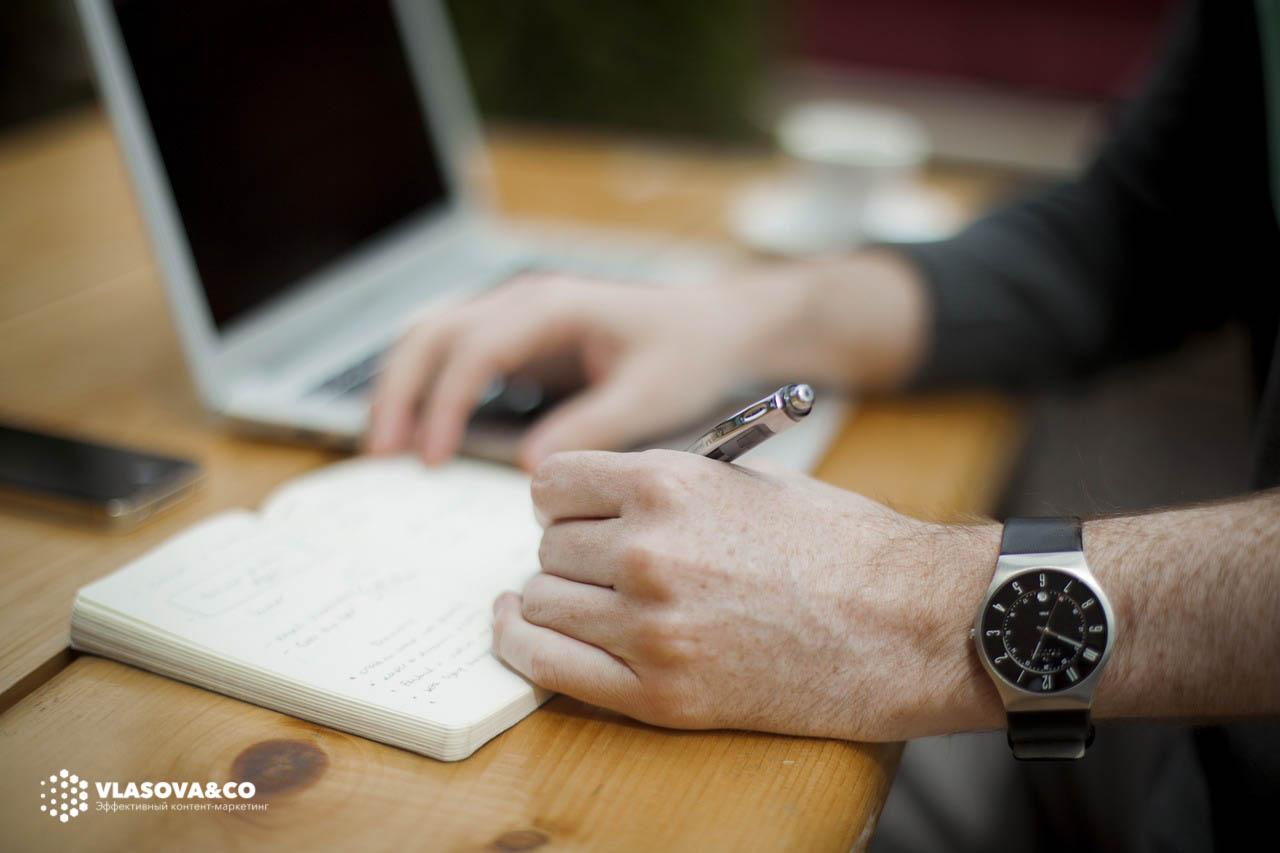 Что такое контент – план, и как его составить? фото