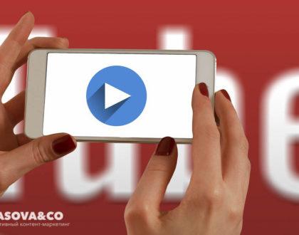 3 причины, почему на Youtube нельзя публиковать видео с «мобильника»! фото