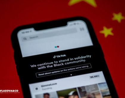 SMM продвижение: Как раскрутить бренд в TikTok? фото